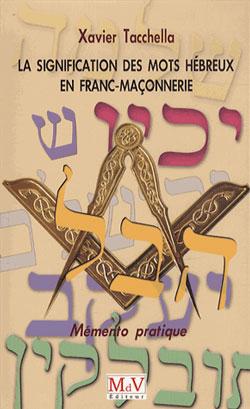 Signification des mots hebreux en franc-maconnerie - Tacchella Xavier