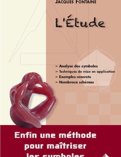 L'etude. - Fontaine Jacques